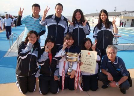 長野県松本女子師範学校