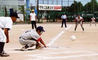 盲人野球のページ