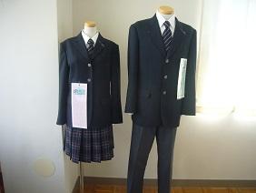 中野立志館高等学校制服画像